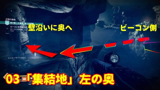 destiny2-s15-chest-tuki03c