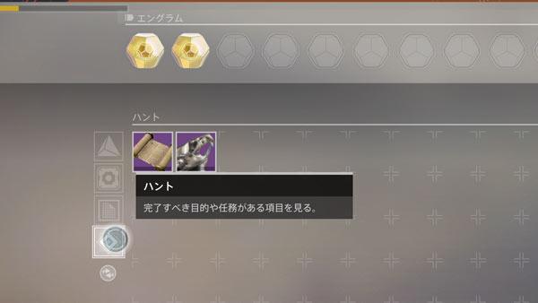 Destiny2up120ht