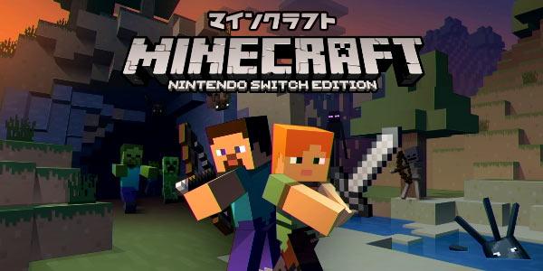 NintendoSwitch0512
