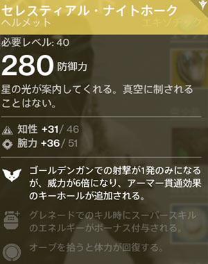 hunter_sere20151106