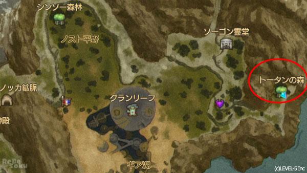 ninokuni2subquest115map