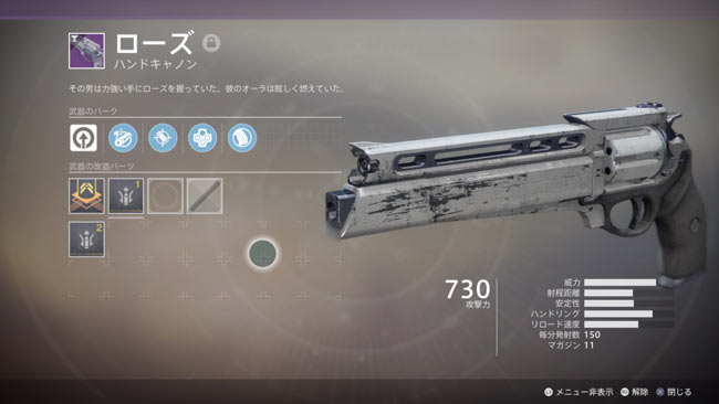 destiny2luminarose_mw
