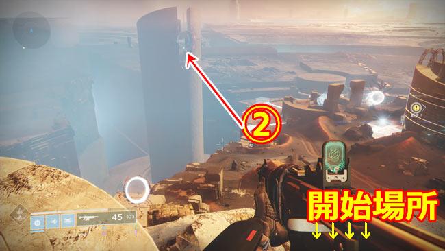 DESTINY2-s9-quest2_2-2