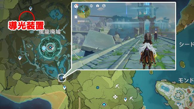 agenshin-quest15-8