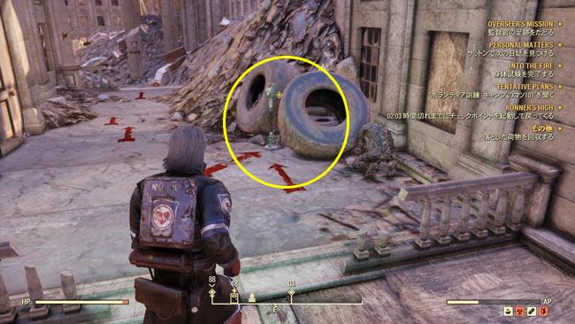 Fallout76_main7infof6sub6