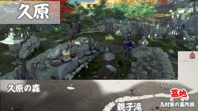 ghostof-tsushima-kusa34-8