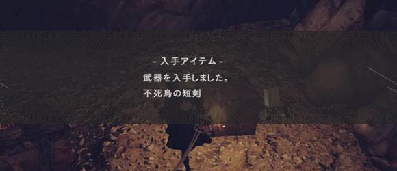 NieRAutomata_ss_phoenix1