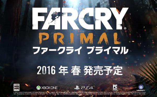 farcryprimal_0