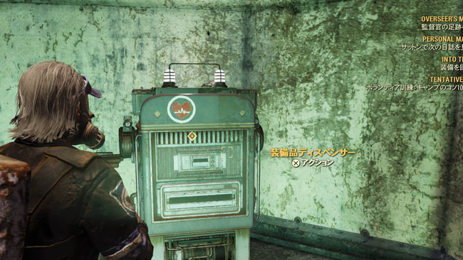 Fallout76_main7infofire7p4
