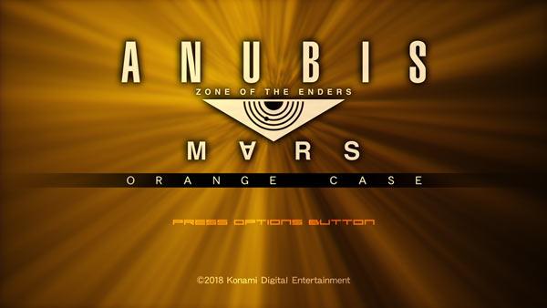 anubiszone_orangecase