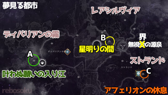 destiny2y2lostsector2map2