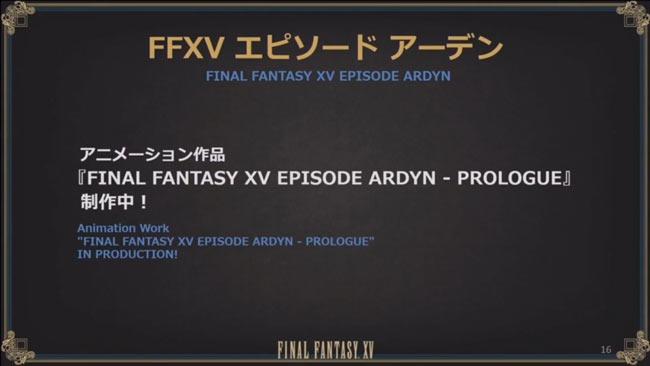 ff15_2th_ay4