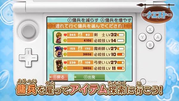 3ds_itemshop_09