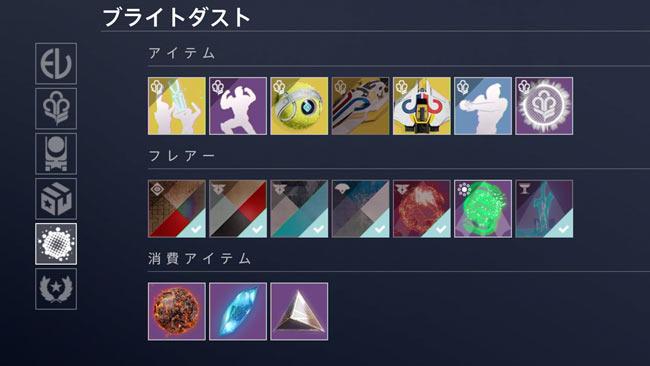 destiny2-202104game-17