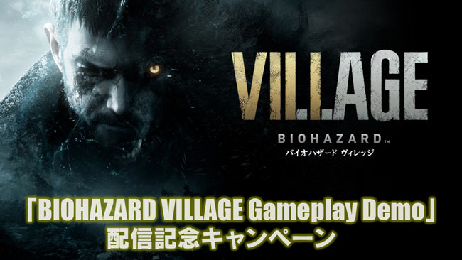 biohazard2021-004