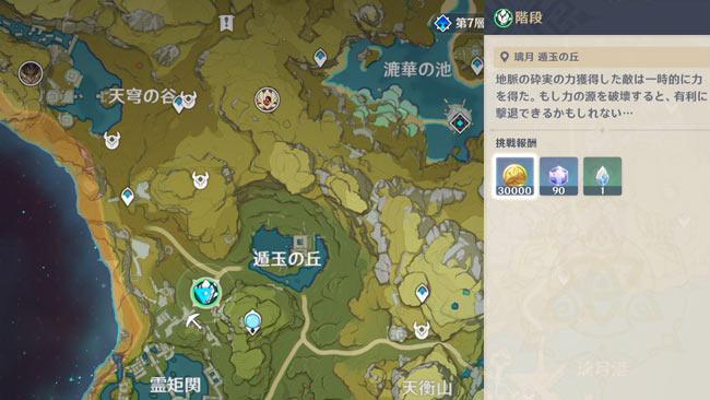 genshin-202105energy-1-31