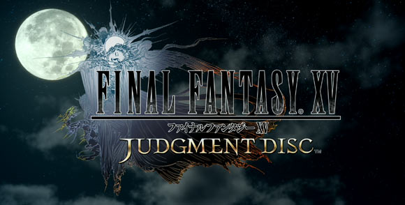 ff15JUDGMENT