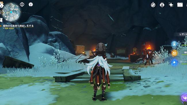 gensin-quest-legend-004-2