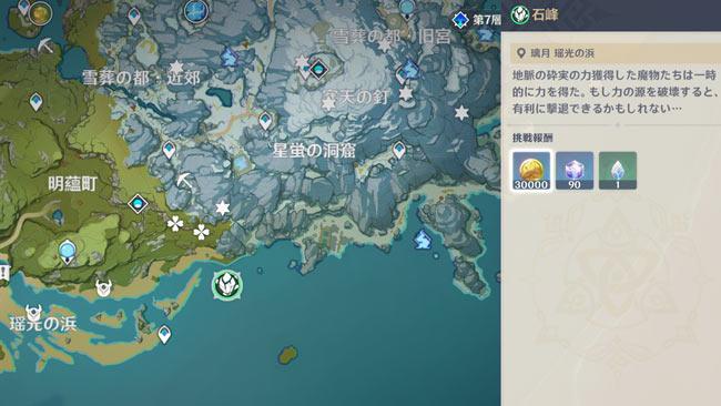 genshin-202105energy-3-3-1