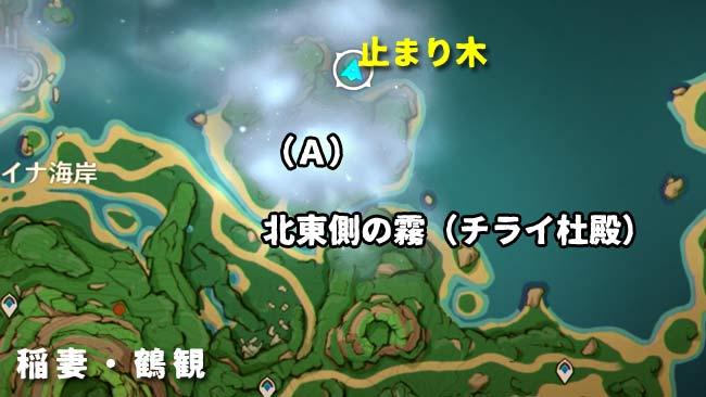 genshin-v22-quest1-1-1