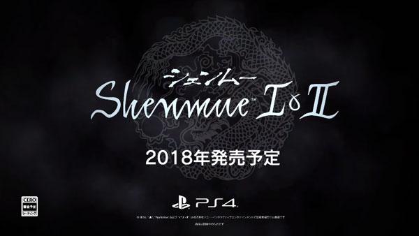 Shenmue12