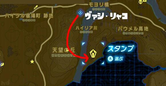 omoide_map02tenbou