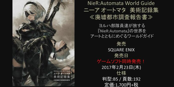 NIER201702books