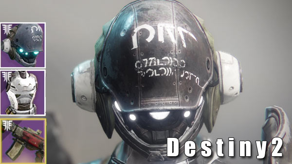 destiny2up2000bug