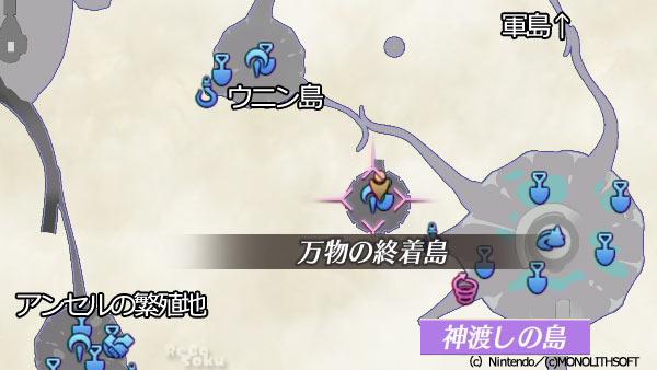 xeno2quest_invidia15yuuou
