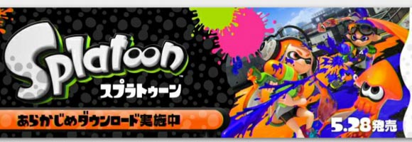Splatoon_download