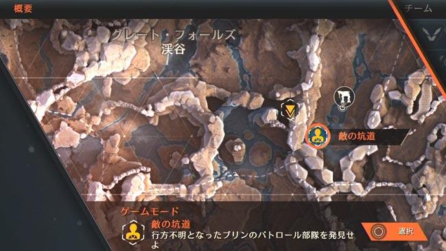 anthem_mission13start
