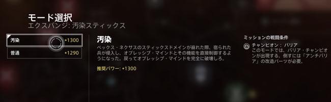 destiny2-2021-0623-3