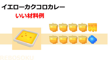 recipe04g