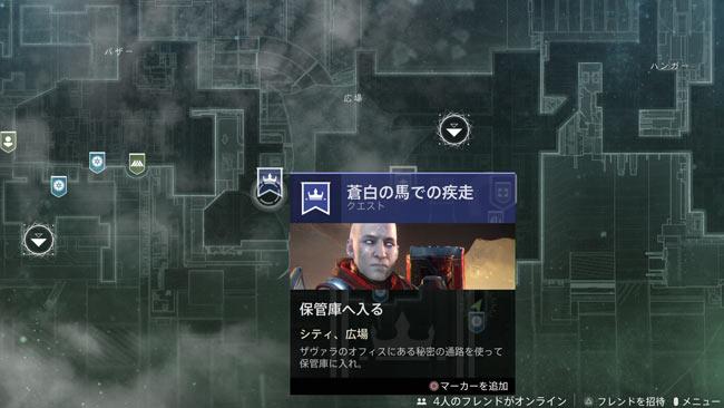 destiny2-0318-s10-0