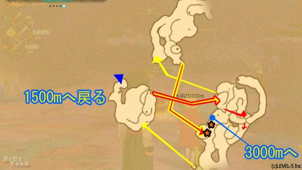 ninokuni2_story05map7