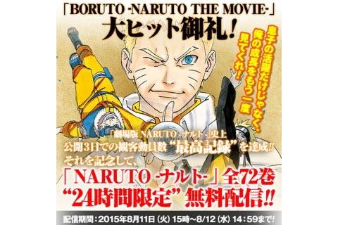 naruto24