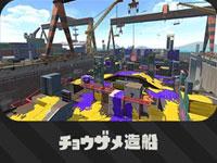 map_shark