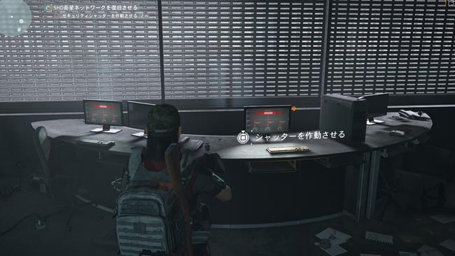 Division2_mission15_1