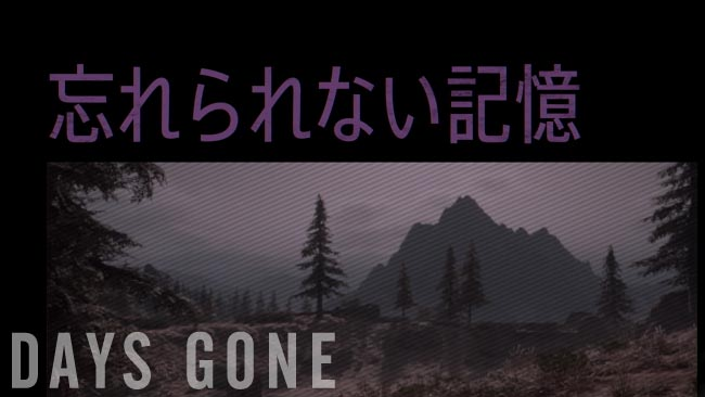 daysgone_story17