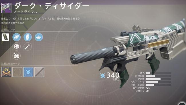 iron06