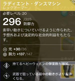 20150123_dance