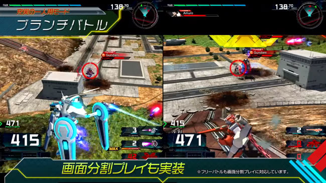 ps4-extremevs-pv1-13