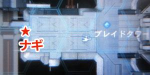 map_nagi