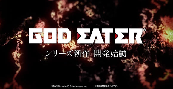 godeater_new