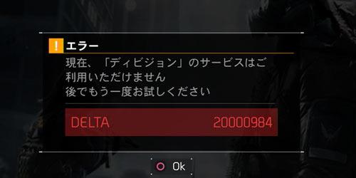 Division_server