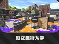 map_airacademy