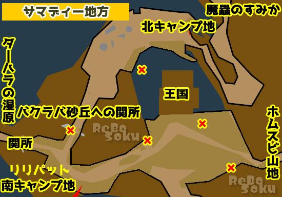 dq11_samadaymap_bow
