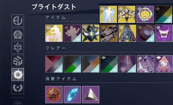 destiny2-s15-week1013-2