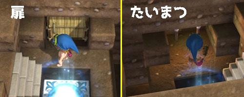 dqb_room_hidedoor2