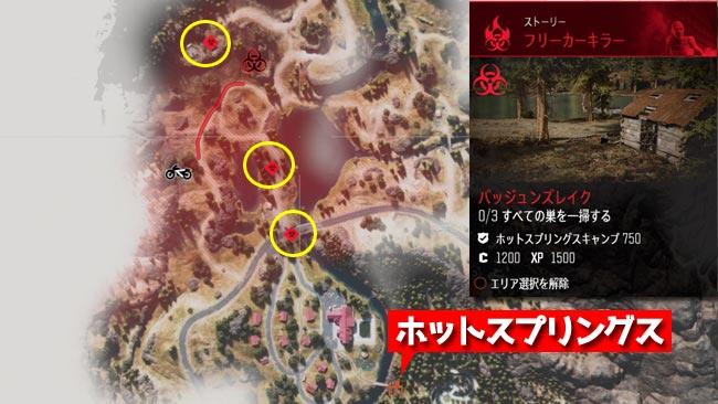 daysgone_killer3map2